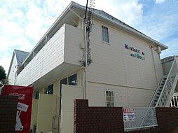マリンコート浜須賀