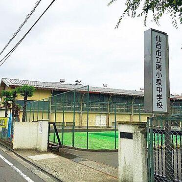 新築一戸建て-仙台市若林区遠見塚東 周辺