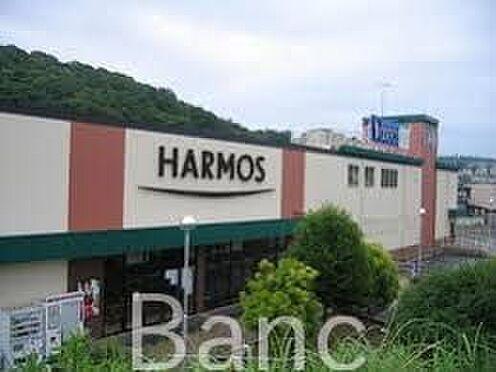 中古マンション-横浜市戸塚区俣野町 ユーコープハーモス深谷 徒歩9分。 650m