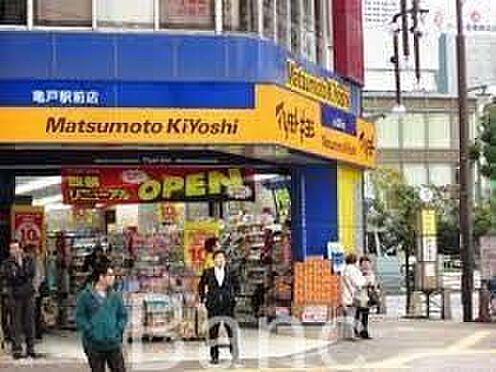 中古マンション-江東区亀戸2丁目 マツモトキヨシ亀戸駅前店 徒歩3分。 200m
