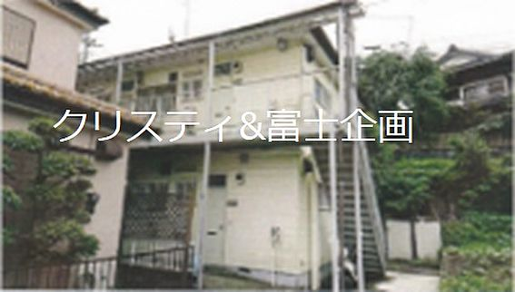 アパート-千葉市緑区誉田町 外観