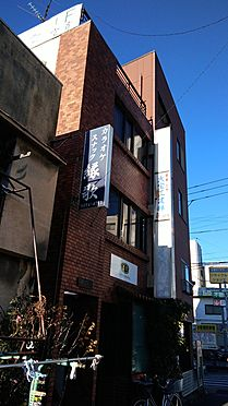 ビル(建物全部)-江戸川区南小岩5丁目 外観
