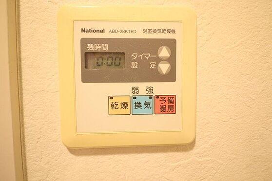 中古マンション-八王子市別所1丁目 浴室暖房乾燥機能