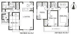 磐田市見付 新築分譲住宅
