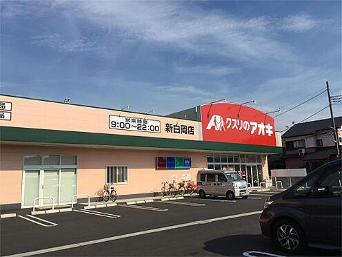 中古一戸建て-久喜市菖蒲町台 クスリのアオキ 新白岡店(5640m)