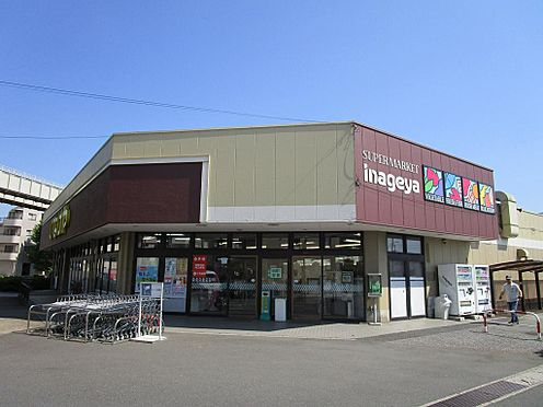 店舗付住宅(建物全部)-千葉市若葉区桜木8丁目 最寄駅からの帰り道にスーパーがあり便利
