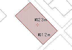 米子市富益町 売土地380万円