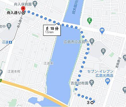 マンション(建物一部)-広島市中区光南3丁目 その他