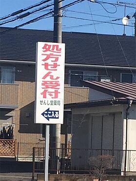 土地-坂戸市大字北峰 せんし堂薬局(2844m)
