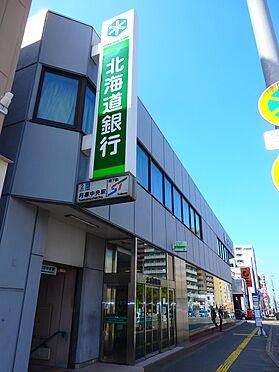 中古マンション-札幌市豊平区月寒東三条3丁目 北海道銀行月寒支店 約1090m 徒歩14分