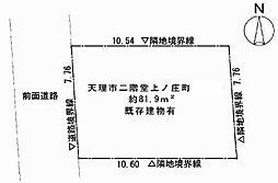 近鉄天理線 二階堂駅 徒歩10分