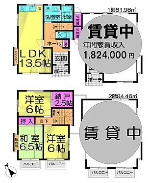 アパート-小金井市前原町2丁目 リフォーム済み、3SLDK、2住戸、車庫2台分付き