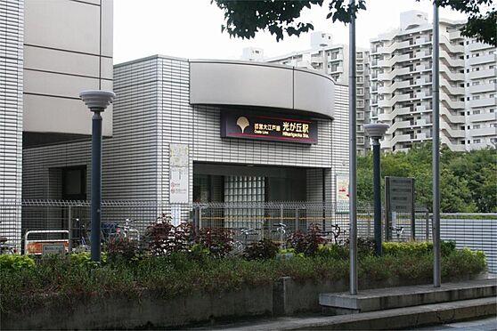 中古一戸建て-練馬区田柄3丁目 光が丘駅(1119m)