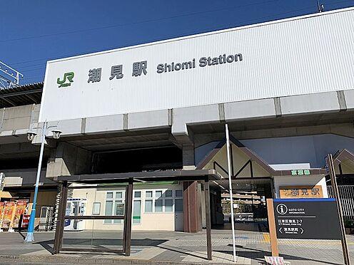 中古一戸建て-江東区潮見1丁目 JR京葉線「潮見駅」
