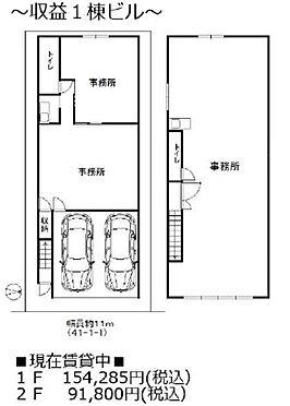 ビル(建物全部)-大阪市旭区高殿1丁目 間取り