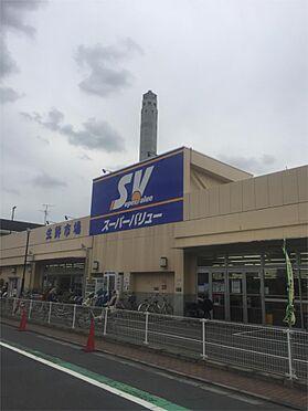 中古マンション-川口市領家3丁目 スーパーバリュー志茂店(4024m)