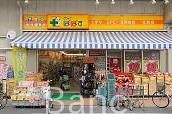 中古マンション-墨田区亀沢2丁目 どらっぐぱぱす両国店 徒歩5分。 360m