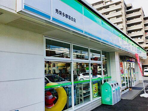 中古マンション-多摩市豊ヶ丘2丁目 ファミリーマート 秀栄多摩落合店(580m)