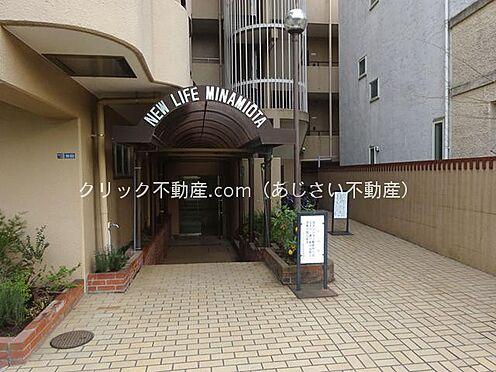 店舗(建物一部)-横浜市南区南太田1丁目 玄関