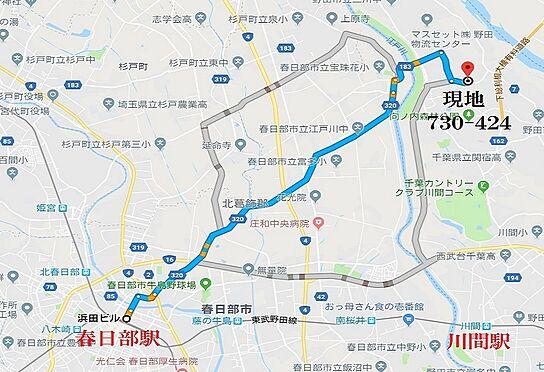 土地-野田市木間ケ瀬 南公道4m