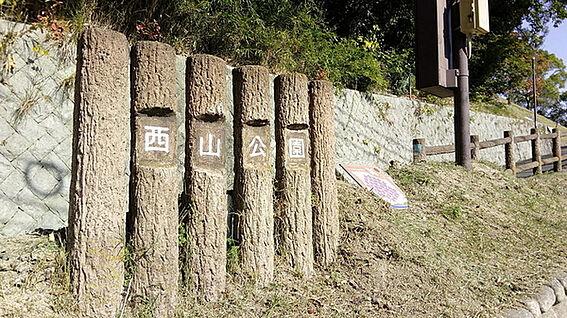 アパート-神戸市長田区宮川町4丁目 西山公園 約700m 徒歩9分