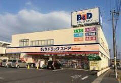 新築一戸建て-春日井市東野町8丁目 B&D東野本店 徒歩約4分 254m