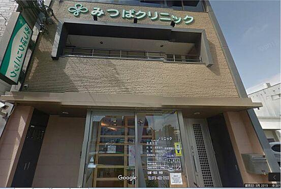 事務所(建物一部)-和歌山市湊通丁南1丁目 クリニックみつばクリニックまで281m