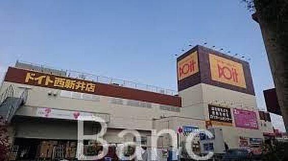 中古マンション-足立区谷在家2丁目 ホームセンターコーナンドイト西新井店 徒歩18分。 1410m