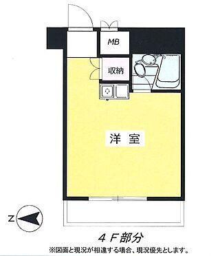 マンション(建物一部)-新宿区歌舞伎町2丁目 間取り