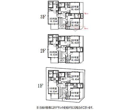 アパート-墨田区八広3丁目 間取図