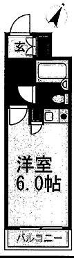 マンション(建物一部)-板橋区高島平5丁目 間取り