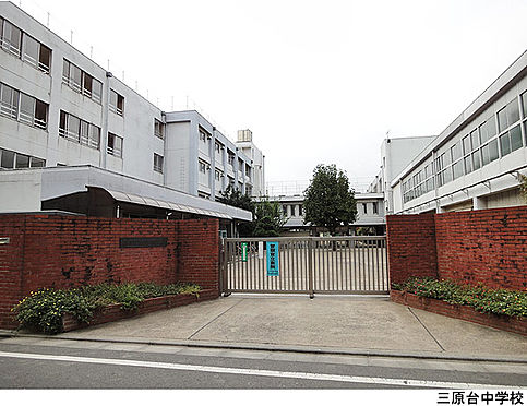 マンション(建物全部)-練馬区大泉町2丁目 三原台中学校