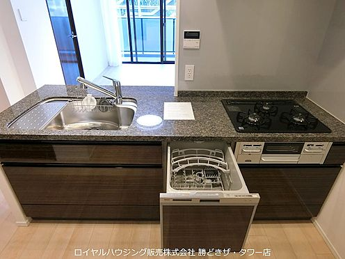 中古マンション-江東区有明2丁目 食器洗い乾燥機付きキッチン