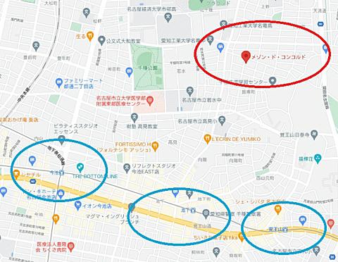 区分マンション-名古屋市千種区振甫町 その他