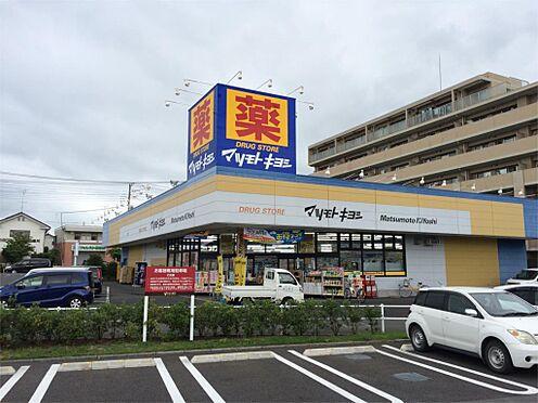 中古マンション-鴻巣市大間4丁目 マツモトキヨシ鴻巣店(687m)