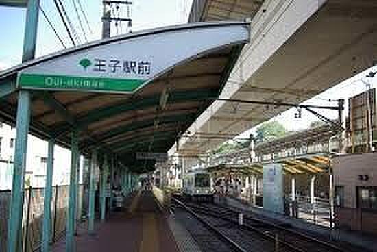中古マンション-北区王子1丁目 王子駅前駅(都電 荒川線) 徒歩4分。 300m