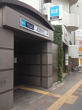 中古一戸建て-練馬区田柄3丁目 地下鉄赤塚駅(1607m)