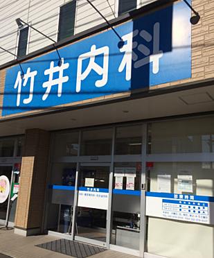 マンション(建物全部)-日高市大字高萩 竹内内科      約170m