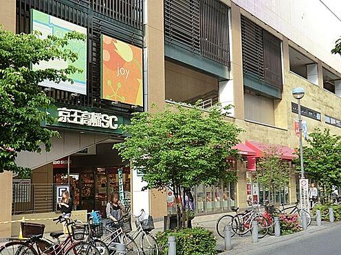 マンション(建物一部)-日野市南平1丁目 京王ストア高幡店まで780m