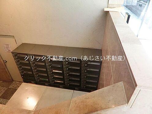 マンション(建物一部)-世田谷区駒沢2丁目 設備