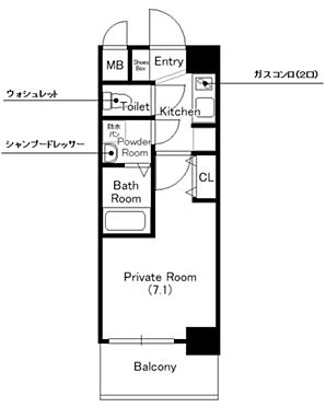 区分マンション-大阪市淀川区塚本1丁目 その他