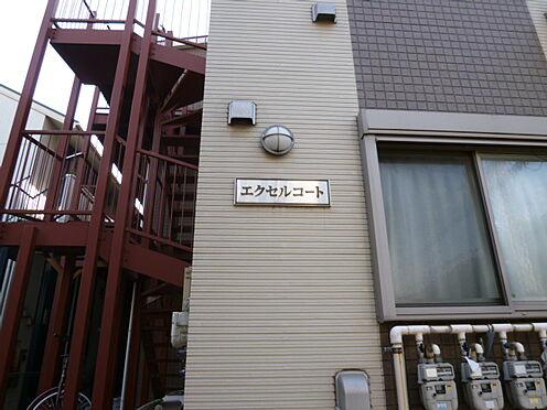 アパート-横浜市神奈川区入江1丁目 エンブレム