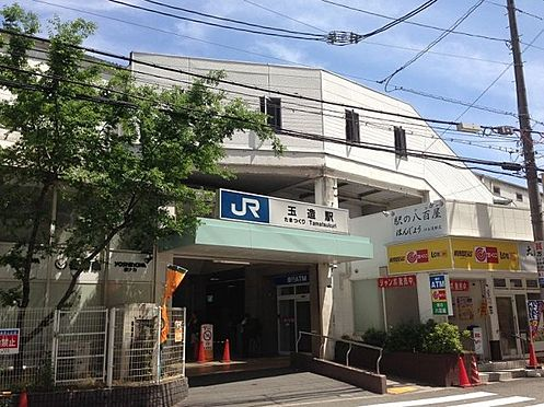 中古マンション-大阪市東成区東小橋1丁目 JR環状線 玉造駅まで徒歩1分です