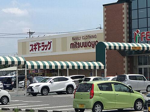 マンション(建物全部)-豊田市本新町7丁目 スギドラッグリスタ店まで480m