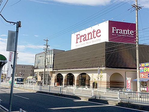 戸建賃貸-名古屋市千種区富士見台5丁目 ヤマナカ 富士見台フランテまで約230m