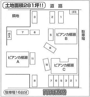 アパート-所沢市東所沢1丁目 間取り