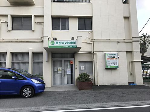 中古マンション-草加市氷川町 草加中央診療所(1127m)