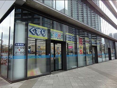 中古マンション-中央区晴海3丁目 どらっぐぱぱす 晴海店(144m)