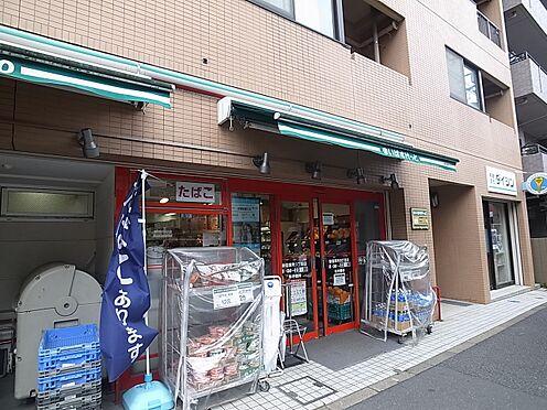 中古マンション-新宿区若松町 まいばすけっと 新宿原町3丁目店(徒歩3分・約170m)