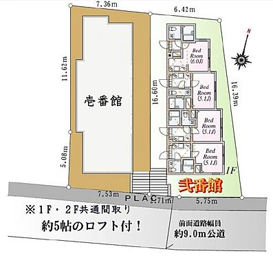 アパート-川崎市多摩区西生田2丁目 間取り